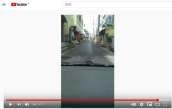いとまーるへの行き方動画